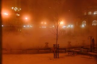 Omate Thermal Bath, Budapest
